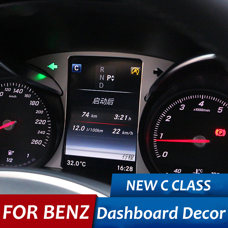 for Mercedes Benz Car Dashboard Panel GPS Screen Frame Stickers C Class C180L C200L C260L C300L GLC200 GLC260 GLC300 Car Styling free shipping car refitting dvd frame dvd panel dash kit fascia radio frame audio frame for 2012 kia k3 2din chinese ca1016