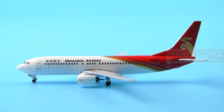 Special offer: PandaModel Shenzhen Airlines B-5075 1:400 B737-800 commercial jetliners plane model hobby special offer wings xx4361 jc singapore wins an aviation 9v mga 1 400 b737 800 w commercial jetliners plane model hobby
