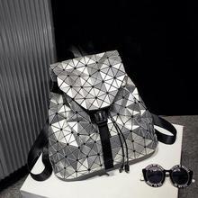 Горячая Продажа Женской Моде Геометрические Решетки Школьные Сумки для Подростков Девочек Повседневная сумка Повседневная Рюкзак PU Mochilas Feminina