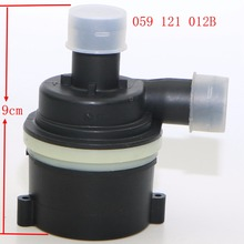 1Pcs High-Quality AUXILIARY ELECTRIC COOLANT WATER PUMP FOR VW Amarok Touareg A4 A5 A6 / Avant Q5 Q7 059 121 012 B 059 121 012B