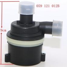 1Pcs High-Quality AUXILIARY ELECTRIC COOLANT WATER PUMP FOR VW Amarok Touareg A4 A5 A6 / Avant Q5 Q7 059 121 012 B 059 121 012B