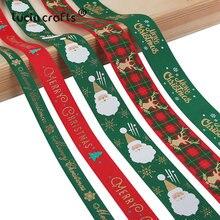 5 ヤード/ロット 10 ミリメートル/15 ミリメートル/25 ミリメートルポリエステル印刷クリスマスグログランリボン DIY クリスマスパーティーラッピング装飾用品材料 X0203