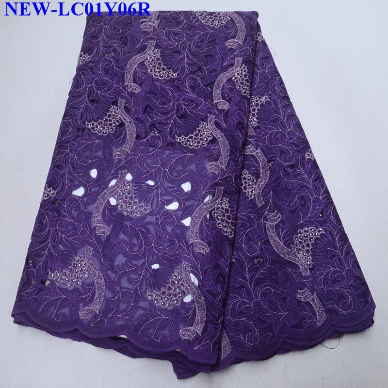 African Organza Lace Fabric Embroidered Nigerian Laces Fabric Bridal High Quality French Tulle Lace Fabric For