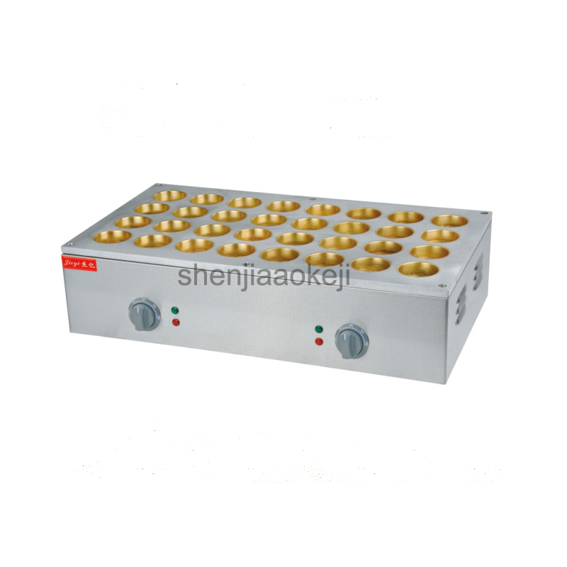 Electric Red Bean/mung Bean Cake Machine 32-Holes Commercial Red Bean Cake Machine FY-2232 Chinese Biscuits Making Machine 220v