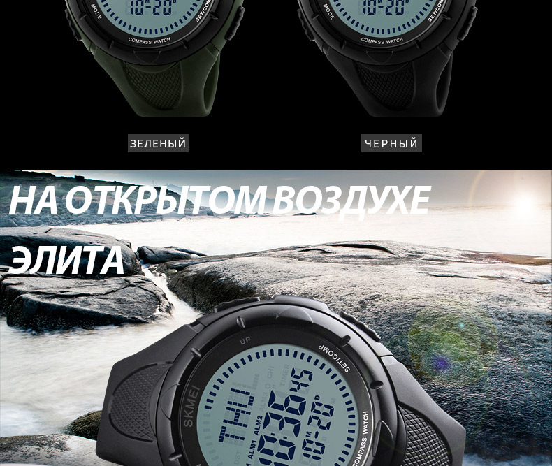 1232-Russian_06