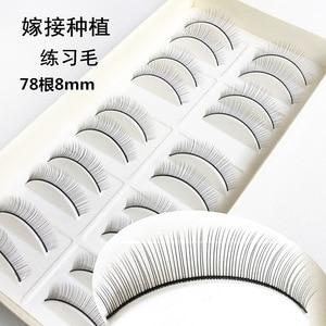 Image 1 - 10 пар тренировочные ресницы для макияжа для начинающих накладные ресницы для наращивания норковые ресницы полная полоса ресницы для упражнений для красоты глаз