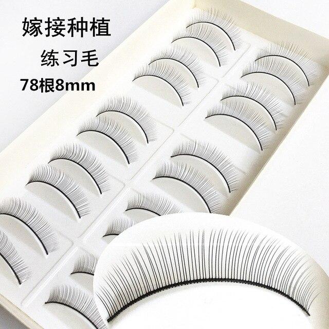 10 пар тренировочные ресницы для макияжа для начинающих накладные ресницы для наращивания норковые ресницы полная полоса ресницы для упражнений для красоты глаз