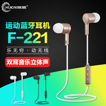 qijiagu type 4.0 Stereo wireless bluetooth headset earphone with mic sport running bluetooth headset wholesale qijiagu 50pcs wireless cvc4 0 universal earplug mini car sports bluetooth headset earplug earphone with mic wholesale
