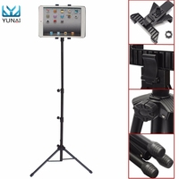 YUNAI Universal 7 10inch Adjustable Tablet Tripod Mount Holder Stand For IPad 2 3 4 Air