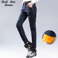 Button Fly Women Boyfriend Jeans Plus Size With Fleece Harem Denim Jeans Feminino Pantalon Jean Femme