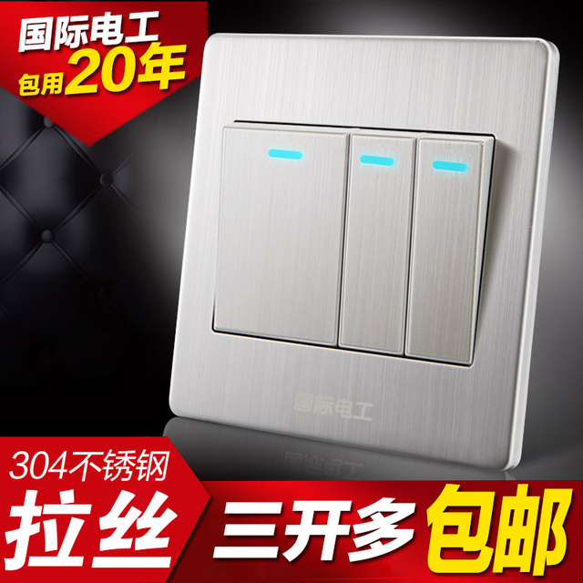 International Electrotechnical three open multi control switch panel ...