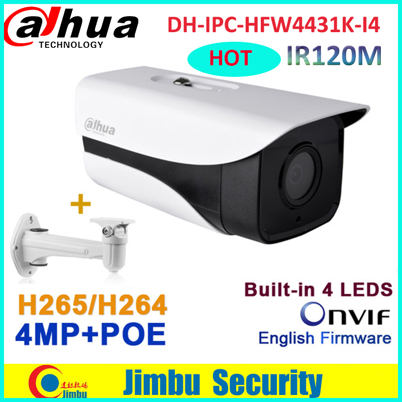 Dahua 4MP bullet IPC camera IR 120 M IPC-HFW4431K-I4 H.265 support poe Network CCTV security camera with free bracket free shipping dahua cctv camera 4k 8mp wdr ir mini bullet network camera ip67 with poe without logo ipc hfw4831e se