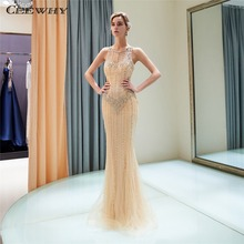 CEEWHY High-end Evening Dresses Mermaid Dresses for Women