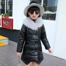 Winter Jacket Girls Cotton Children's Clothing 2017 New Long-sleeved Fashion Children's Winter Virgin Cotton Warm Jacket
