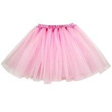 Fashon Women 3 layers Organza Tulle Tutu Skirt Party Performance Girl tutu Petticoat kids girl star glitter dance tutu skirt sequin with 3 layers tulle tutu toddler girl chiffon pettiskrit