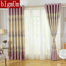 New Arrival Rustic Pastoral Window  Curtains For living Room Blackout Curtains Window Treatment /drapes Home Decor Free Shipping