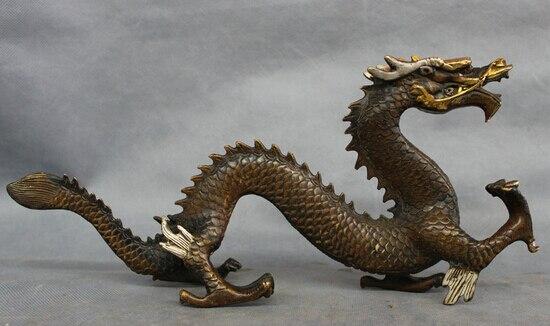 13 Lucky Chinese BRASS Folk Year Zodiac Decoration Brass Fly Dragon Statue  Sculpture Statues Garden Decoration