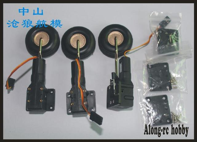 25g retractable landing gear servo with PU wheel   for RC hobby plane model airplane RC model  diy spare part