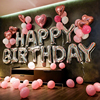 1Set 32Inch Alphabet Happy Birthday Foil Balloon Helium Pink Latex Globos Adult Birthday Decorations For Kids