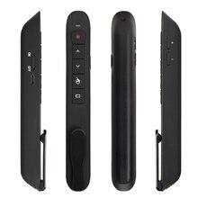 1 шт. аккумуляторная RF 2,4 г беспроводной ведущий с Air мышь PowerPoint дистанционное управление PPT Clicker Презентация лазерная ручка