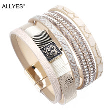 ALLYES Multilayer Leather Bracelets For Women Jewelry Trendy Alloy Charm Crystal Bohemian Khaki Color Wide Wrap Bracelet Femme(China)