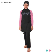 YONGSEN Modest Quality Muslim Swimwear Islamic Swimsuit for Children Girls Muslim Full Cover Hijab Bathing Suit Summer Burkinis
