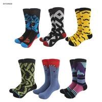 Winter Harajuku Retro Thick Towel Bottom Men Socks Skateboard 15 Colors Male Warm Funny Long Socks