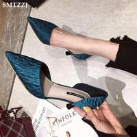 SMTZZJ Brand Luxury Blue Gold Pleated Women Elegant Wedding Party Club Evening Shoes Pumps For Ladies Pointed Toe Scarpins Shoes