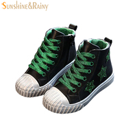 Children Shoes For Girls PU Leather Shoes Star Sequins Boys Sneakers Spring Autumn High Top Girl