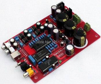 TDA1541+SAA7220+CS8412+NE5534 Fiber Coaxial USB PCM2704 DAC board