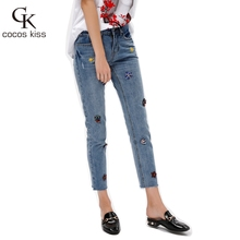 Handwork Flower Drill Deckle Edge Womens Summer Harem Denim Pants Mid-waist Pocket Embroidered Fashion Personality Ladies Jeans