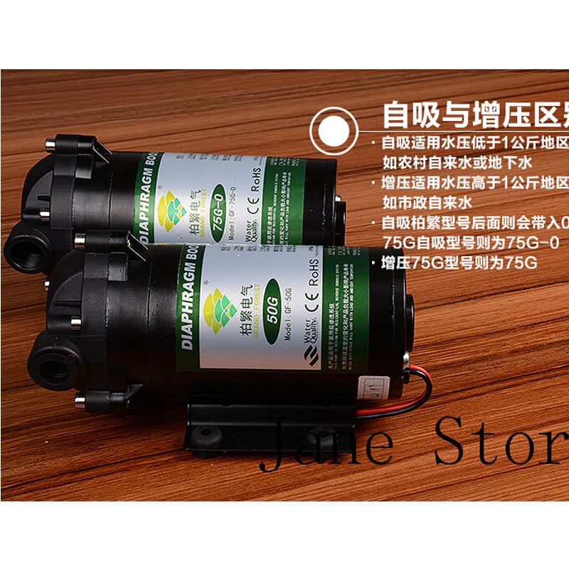 Achetez en gros pression d 39 osmose pompe en ligne des grossistes pressio - Augmenter pression d eau maison ...
