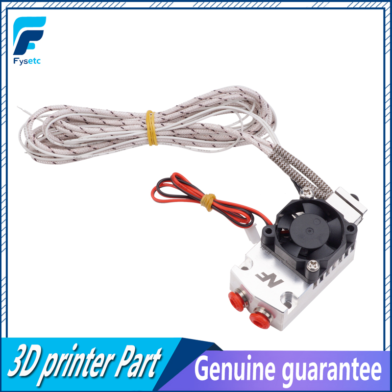 3D Printer Parts NF TC-01 Multi-color Extruder 2 In 1 Out Hotend Dual Color Switching Hotend Kit For 0.4mm 1.75m With Fan biqu new 3d printer part 2 in 1 out extruder with single cooling fan for dual color cyclops 12v 24v heater for selection