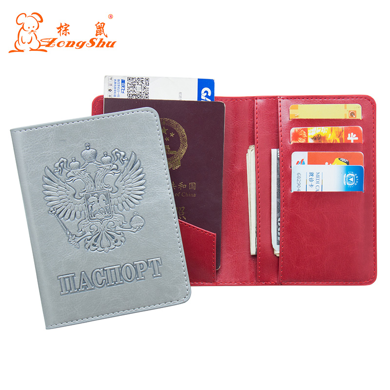 Russian Pu Leather Passport Cover Complex Blue Travel Passport Cover Built In Rfid Blocking Protect Personal Information Back To Search Resultsluggage & Bags