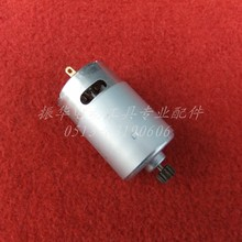 Free shipping! Wholsaler Charge electric drill motor DC 7.2/9.6/12/14.4/18V  (14 teeth)(9.6mm) 962AF