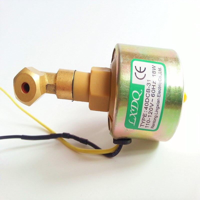 Дым насос освещения Home Entertainment модели 40dcb-31 напряжение 110-120 В, 60 Гц Мощность 18 Вт