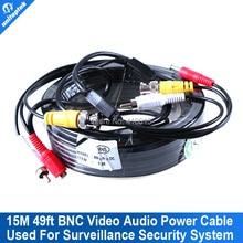 15 М ВИДЕО & ВЛАСТЬ & АУДИО cctv кабель bnc питание аудио CCTV кабель для камеры безопасности