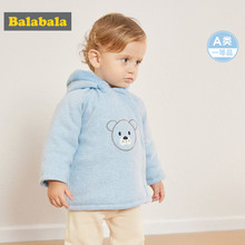Balabala Infant Baby Boy Girl 100% Cotton Lined Critter Hooded Jacket with Zip Newborn Baby Padded Jacket with Fleece-Lined Hood(China)