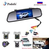 Podofo 4.3 дюймов TFT ЖК-дисплей зеркало заднего вида Мониторы для резервного копирования Камера CCD Видео Авто Парковочные системы автомобиля зад...