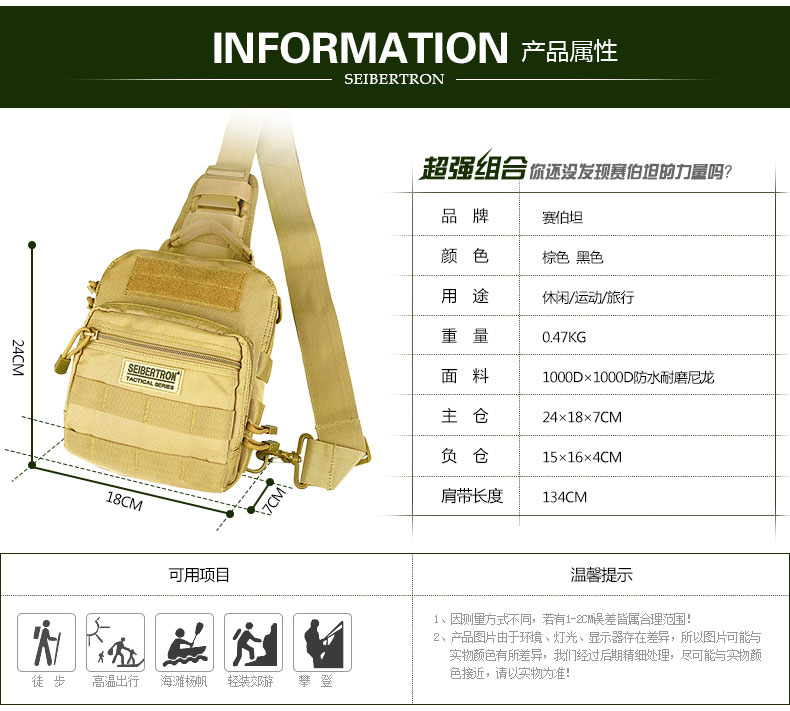 Купить с кэшбэком Seibertron Outdoor Tactical Backpack,Military Sport Pack Shoulder Backpack for Camping, Hiking, Trekking,Sling Pack Chest Pack
