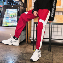 Fashion Casual Mens Harem Pants Autumn And Winter New M-5XL Color Matching Slim Feet Personality Youth Popular