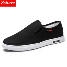 2019 New Men Canvas Shoes Slip on Loafers Mens Shoes Casual zapatillas hombre High Quality Breathable Sneakers Shoes Man Flats все цены