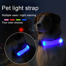 Hot Sale LED Light Silicone Straps Dog Collar Anti-Lost/Avoid Car Accident Security Warning Lights Glowing Pet Products
