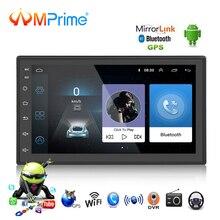 AMPrime 2 Din Автомобильный мультимедийный плеер 7 «Android аудио-видео плеер сенсорный экран Bluetooth WiFi gps навигатор fm-радио с камерой