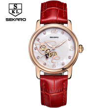 SEKARO Automatic Mechanical Love Watch New Arrival Women Fashion Casual Leather Watch Waterproof Female Clock For Love Gift