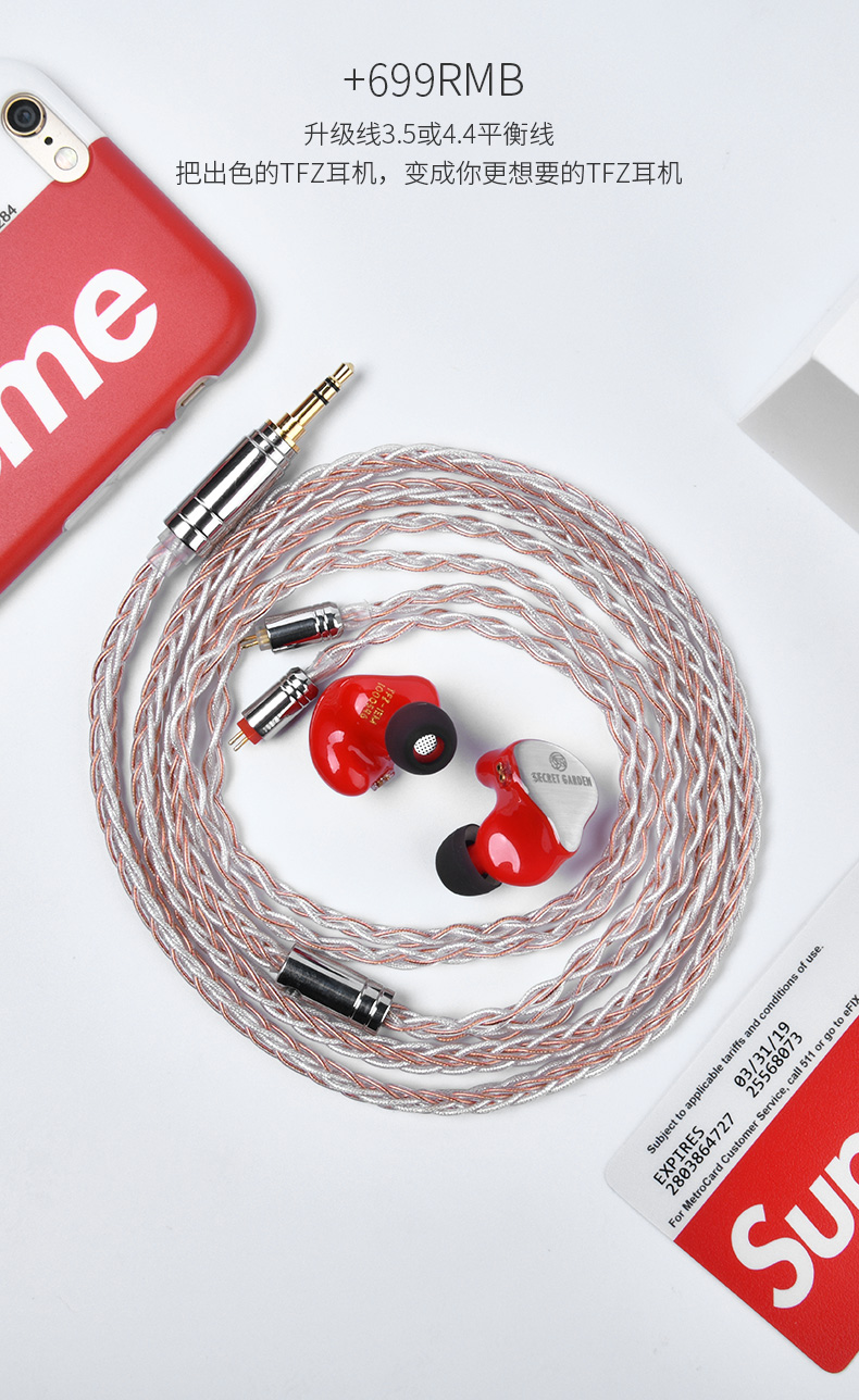 The Fragrant Zither TFZ Secret Garden HD Dynamic Driver HIFI Monitor IEM In Ear Earphone With 2-pin 0.78mm Detachable Cable