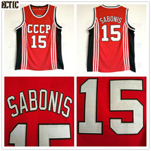 ECTIC New Cheap Throwback Basketball Jersey Arvydas Sabonis  15 CCCP Team  Russia Jerseys Red Retro cd563b02b