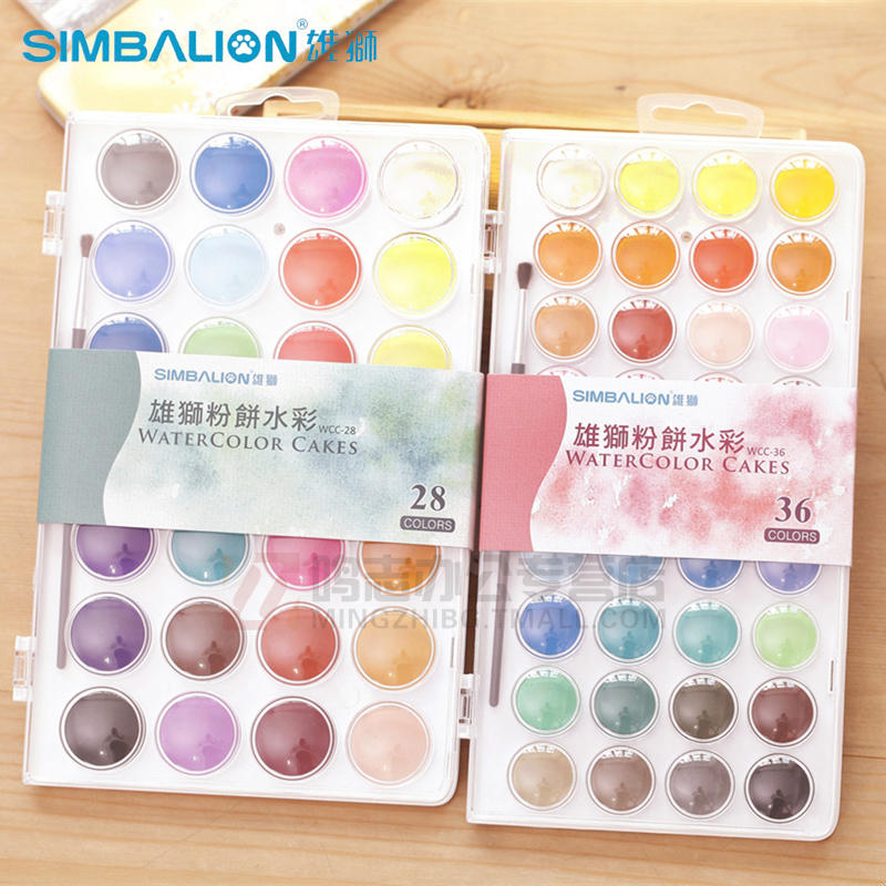 Freeshipping Solid Watercolor Set 36 28 16 12 Color Transparent