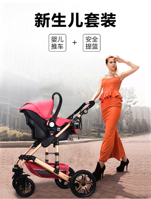 Baby Stroller 3 in 1 with Car Seat For Newborn High View Pram Folding Baby Carriage Travel System carrinho de bebe 3 em 1 5
