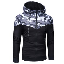 New Camouflage Printed Jacket Men Tracksuit Sportswear Jogger Suit